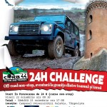afis-24H-preview